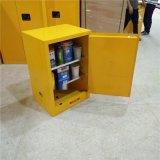 天津防火安全櫃 12加侖防爆櫃