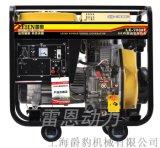 6KW柴油发电机,6KW柴油发电机批发价
