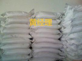 氯化鈣生產廠家