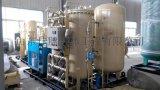 高純度食品保鮮制氮機,300方/時,純度395