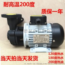 YUANSHIN泵 高温导热油泵YS-15B泵