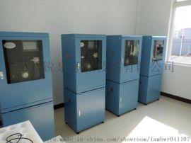 厂家直销氨氮在线分析仪