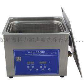 科力数码型脱气双频超声波清洗机