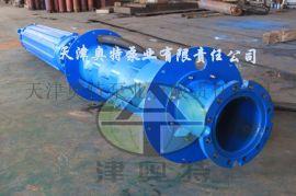 矿用耐磨可输送杂质安全防爆QK矿用潜水泵介绍