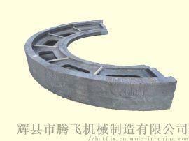 腾飞铸钢齿轮大齿轮大齿圈对开齿轮