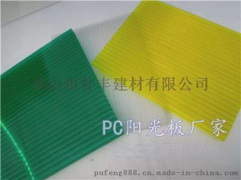 綠色陽光板_6mm_8mm_10mm均有現貨