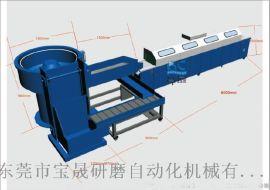 供应宝晟380V全自动振动研磨机  三次元振动研磨机 东莞振动研磨机 振动光饰机