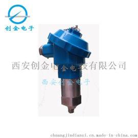 HZD-B-8B一体式振动变送器  电机振动加速度传感器
