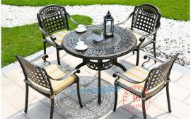 金屬戶外桌椅鑄鋁桌椅室外露臺休閒桌椅五件套廠家