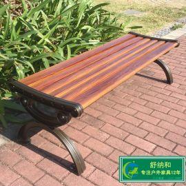 廣東公園椅生產廠有|廣州公園椅定做