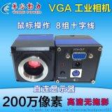 华谷动力VGA工业相机VGA工业相机100万像素/200万像素WP - V/VC系列