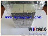 供应N40高性能环保磁石,高尔夫用品专用方块强力磁铁