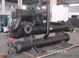 冬季取暖/水源热泵/冬季热水水源热泵/地源热泵