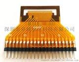IPEX-20454 30P转20P转接板