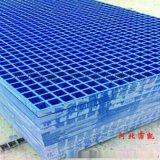 为什么玻璃钢格栅适合在污水处理中使用呢?