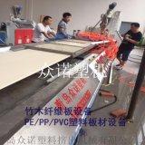 竹木纖維快裝牆板生產線