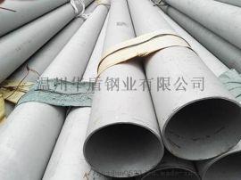 321不锈钢管含Ti量电厂用管厂家现货