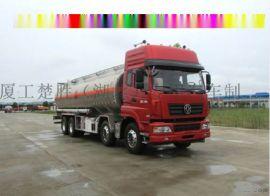 楚胜厂家直供30方铝合金油罐车