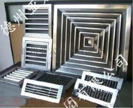 亚太集团直营各种材质通风风口(铝合金、不锈钢、ABS材质)