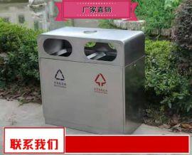 卡通果皮箱售后好 塑料环卫垃圾桶特价