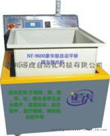 诺虎NF-8000铝合金冲压垫小内孔研磨抛光机