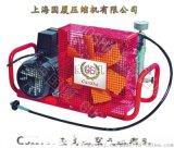 潛水呼吸, 高壓空壓機, 30mpa高壓空氣壓縮機