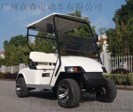 电动高尔夫球车 电动四轮改装车 旅游观光车