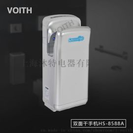 VOITH福伊特HS-8588A双面喷气式干手器