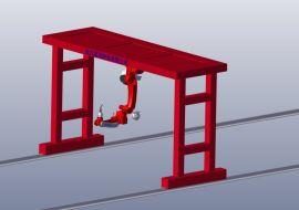 龙门式倒挂六关节焊接机器人