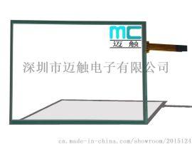 10.4寸工业级触摸屏 AMT9541触摸板