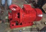 消防泵救生设备消防器材