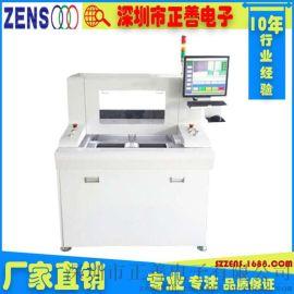 供应铝基板分板机 PCB分板机ZS-10E