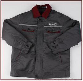 屹奥冬季棉服工作服定做,伴您的员工温暖过冬