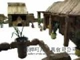 積木/兒童積木/幼兒園大型戶外炭燒積木