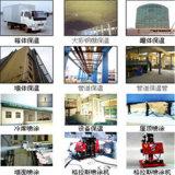 聚氨酯楼顶保温生产厂家