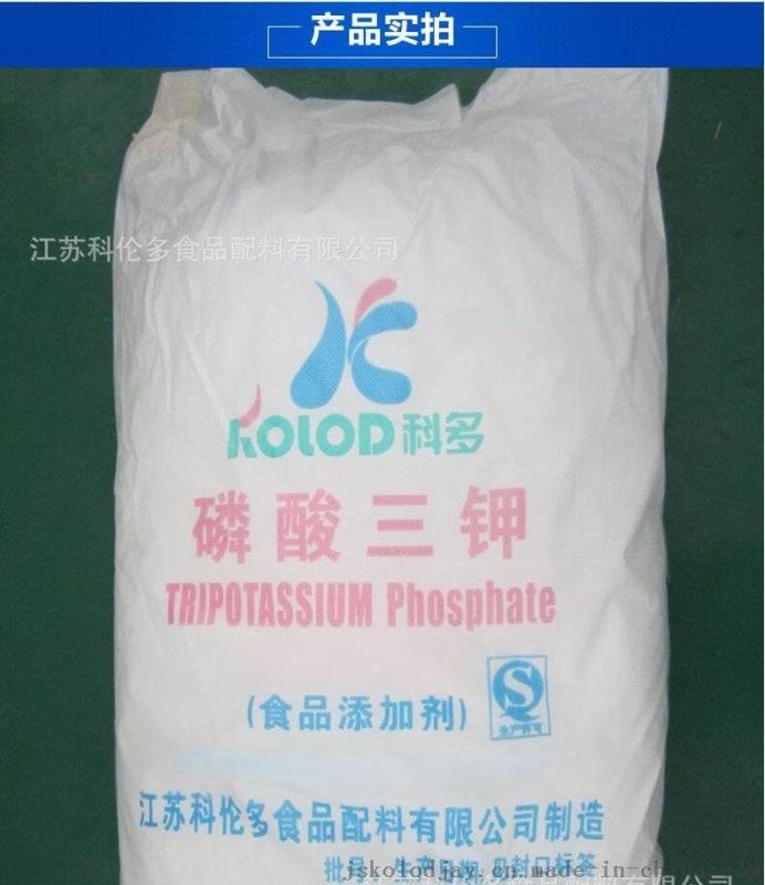 江蘇科倫多廠家直銷醫藥級磷酸三鉀