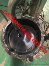 乙醇柴油纳米高速乳化机