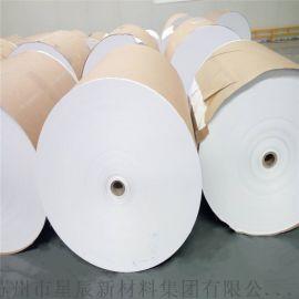 淋膜纸加工厂家 各种包装纸牛皮纸PE淋膜 防潮防水