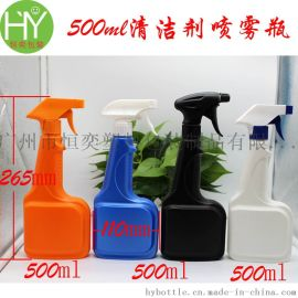 500ml喷雾瓶 去污剂喷雾瓶 HDPE500ml手扣式喷雾塑料瓶