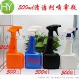 500ml噴霧瓶 去污劑噴霧瓶 HDPE500ml手扣式噴霧塑料瓶