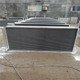 加工定做空冷器 銅管冷卻器廠家直銷