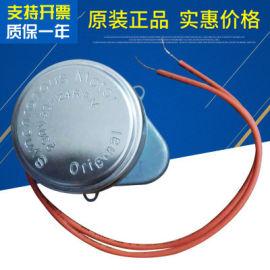 二通阀微型电机 计时控制 自动控制