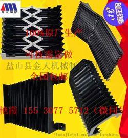 按需定制-莱芜邦德数控激光切割机专用风琴式防护罩