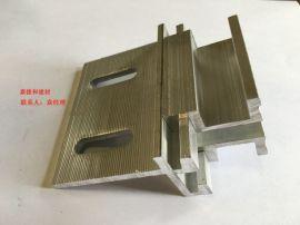幕墙铝挂件 SE组合挂件厂家报价