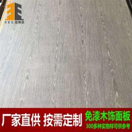 免漆胶合板饰面板,家具板,密度板,uv涂装板