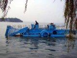 湖面水草清理機械 威海西霞口景區割草船 小型清潔船