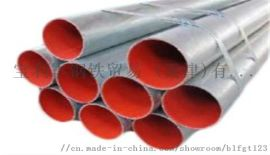 天津友发钢塑复合管厂