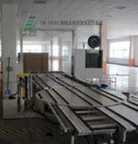 湛江自動打包機依利達棧板式捆扎設備移動方便