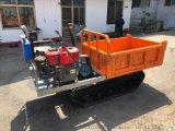 山東騏驥5噸騏驥履帶自卸翻鬥拖拉機,四不像運輸車