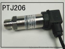 供应安装式油罐油箱压力测控油压传感器